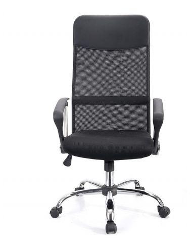 Czarny fotel obrotowy do biura z ergonomicznie wyprofilowanym siedziskiem.
